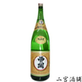 西の関 手造り 純米酒 1.8L 1本 大分県 萱島酒造 にしのせき 日本酒 純米酒 清酒