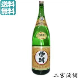 [送料無料]西の関 手造り 純米酒 1.8L 1ケース(6本) 大分県 萱島酒造 にしのせき 日本酒 純米酒 清酒 [北海道・沖縄・離島は別途、送料がかかります]