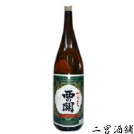 西の関 辛口 1.8L 1ケース(6本) 大分県 萱島酒造 にしのせき 日本酒 本醸造酒 清酒
