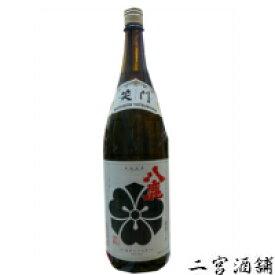 八鹿 笑門 上撰 1.8L 1ケース(6本) 大分県 八鹿酒造 やつしか しょうもん 日本酒 普通酒 清酒