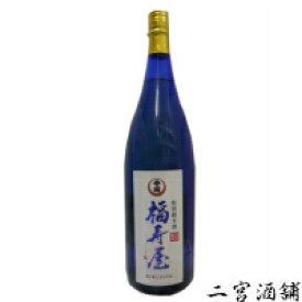 西の関 福寿屋 特別純米酒 1.8L 1ケース(6本) 大分県 萱島酒造 にしのせき 日本酒 純米酒 清酒