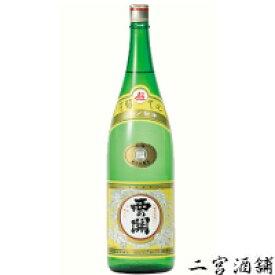 西の関 福印 超特撰 1.8L 1ケース(6本) 大分県 萱島酒造 にしのせき 日本酒 特別本醸造酒 清酒