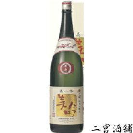 西の関 美吟 純米吟醸 1.8L 1本 大分県 萱島酒造 にしのせき 日本酒 純米吟醸酒 清酒