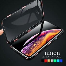 iPhone ケース 透明 シンプル 両面 ガラス クリアケース クリア 軽量 アイフォン iPhone11 iPhone11Pro iPhone11ProMax iPhoneケース シンプルコーデ 大人かわいい マグネット ステンレス 置くだけ充電 対応 かわいい 大人 おしゃれ 可愛い