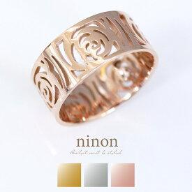 ステンレス 指輪 レディース リング 金属アレルギー 花 ローズ 透かし柄 シルバー ピンクゴールド 7サイズ おしゃれ かわいい デザイン