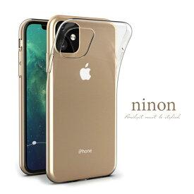 iPhone ケース 透明 シンプル クリアケース クリア 軽量 ソフト iPhone12対応 アイフォン iPhone11 iPhone11Pro iPhone11ProMax iPhone12 iPhone12Pro iPhone12mini iPhone12ProMax iPhoneケース シンプルコーデ 大人かわいい かわいい 大人 おしゃれ 可愛い