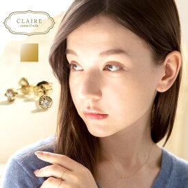 ピアス 10k ダイヤ 一粒 レディース ワンポイント ダイヤモンド ゴールド 10金 天然石 かわいい おしゃれ 大人可愛い シンプル 可愛い