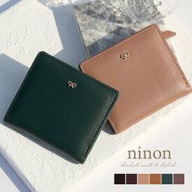 二つ折り財布 コンパクト 財布 レディース 本革 黒 二つ折り 使いやすい リボンチャーム かわいい おしゃれ 大人可愛い カード たくさん ウォレット
