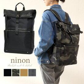 【最大50%OFFクーポン配布中】リュック ユニセックス レディース バッグ おしゃれ 大きめ かわいい リュックサック 大容量 メンズ 兼用 口折れ ビッグ 大人 シンプル 通勤 通学 可愛い バック