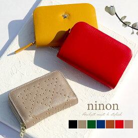 財布 レディース 二つ折り コンパクト 本革 2way カードケース 3種展開 スタッズ スクエア 小さい財布 かわいい 大人 おしゃれ 可愛い シンプル
