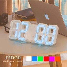 時計 デジタル 大きめ 大画面 卓上 置き時計 壁掛け 文字 大きい シンプル リビング 温度 日付 アラビア数字 目覚まし時計 目覚まし 立体 LED 光る かわいい 大人 おしゃれ 可愛い