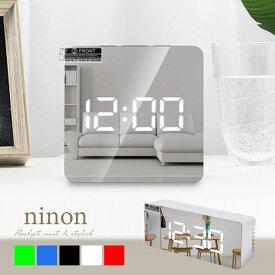 時計 デジタル 大きめ 大画面 卓上 置き時計 ミラー ライトアップ 静音 文字 大きい シンプル リビング アラビア数字 立体 LED 光る 正方形 長方形 目覚まし時計 目覚まし オフィス かわいい 大人 おしゃれ 可愛い