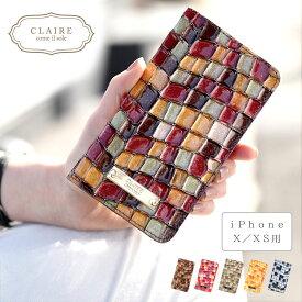 iphone xs ケース 手帳型 マグネット 本革 ステンドグラス イタリアンレザー iPhoneケース スマホケース iphonex 手帳型ケース レザー CLAIRE かわいい おしゃれ 大人可愛い シンプル 可愛い
