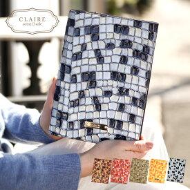 手帳カバー A5 革 ブックカバー レザー ステンドグラス イタリアンレザー 手帳 ケース カバー CLAIRE かわいい おしゃれ 大人可愛い シンプル 可愛い