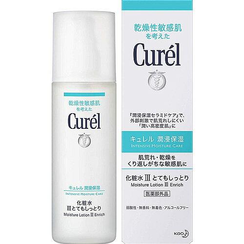 キュレル 化粧水 III 150ml とてもしっとり (リッチ) 花王