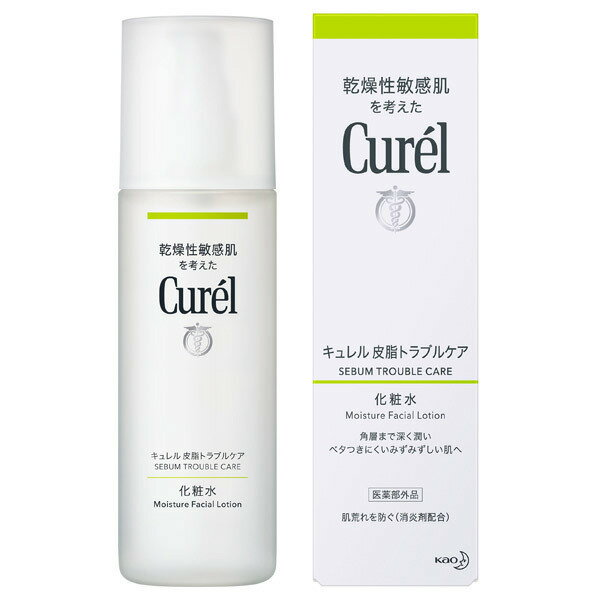 キュレル 皮脂トラブルケア 化粧水 150ml