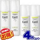キュレル 皮脂トラブルケア 化粧水 & 保湿ジェル ×4【4点セット】まとめ買い