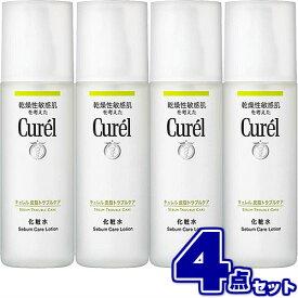 キュレル 皮脂トラブルケア 化粧水 150ml【×4本セット】まとめ買い