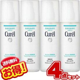 キュレル 化粧水 II 150ml しっとり (ノーマル) ×4【4本セット】まとめ買い