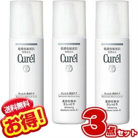 キュレル 美白化粧水 II 140ml【×3本セット】しっとり まとめ買い