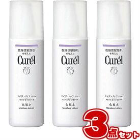 キュレル エイジングケアシリーズ 化粧水 140ml【×3本セット】まとめ買い