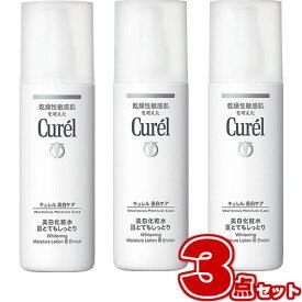 キュレル 美白化粧水 III 140ml【×3本セット】とてもしっとり(リッチ) まとめ買い