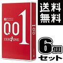 【6個セット】オカモト 001 ゼロワン 3個入 0.01 コンドーム【楽天BOX受取対象商品】