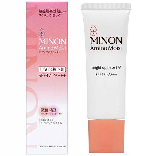 ミノン アミノモイスト ブライトアップベース UV 25g SPF47 PA+++ ◆ノンケミカル