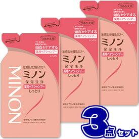 ミノン 薬用へアシャンプー 詰め替え 380ml【×3個セット】