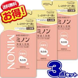 ミノン 薬用保湿入浴剤 詰め替え 400ml ×3【3個セット】