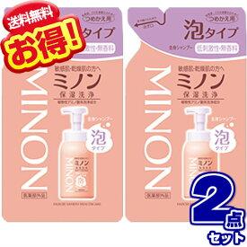 ミノン 全身シャンプー 泡タイプ 詰替用 400ml 【×2個セット】(4987107622495)
