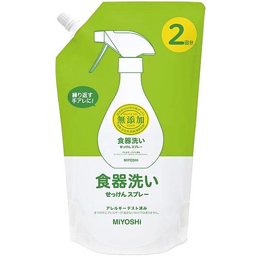 ミヨシ 無添加 食器洗いせっけんスプレーつめかえ用 600ml (4537130102305)