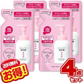 コラージュフルフル 泡石鹸 ピンク 詰め替え 210ml ×4【4個セット】