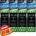 ウルオス スキンローション 120ml ×4【4本セット】UL・OS 大塚製薬
