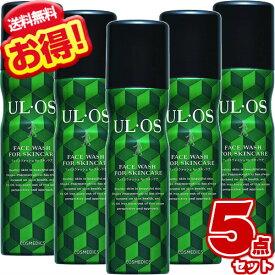 ウルオス フェイスウォッシュ 100g【×5個セット】UL・OS 大塚製薬