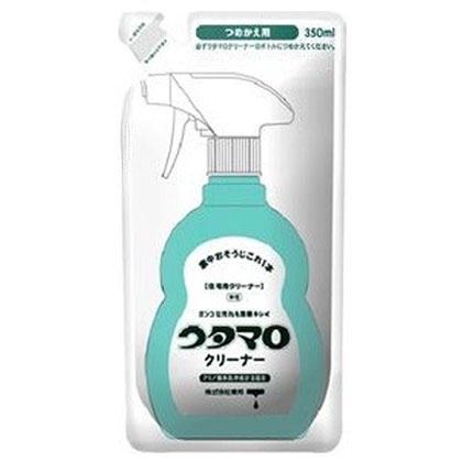 ウタマロ クリーナー 詰替用 350ml