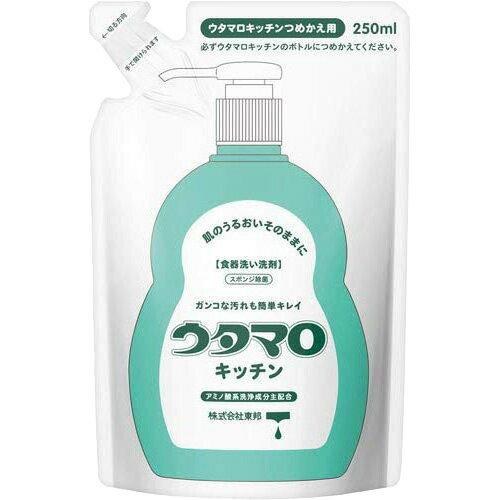 ウタマロ キッチン詰替 250ml
