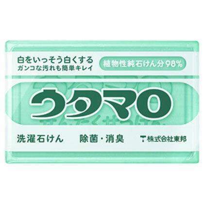【あす楽】ウタマロ 石けん 133g