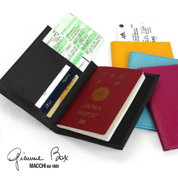 ジミーボックス [【GIEMME BOX】 パスポートケース ] (パスポートカバー) 【RCP】【パスポート入れ レザー 本革 牛革 ショートタイプ】