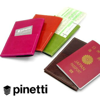 Pinetti VINTAGE Passport case (cowhide leather Passport cover)