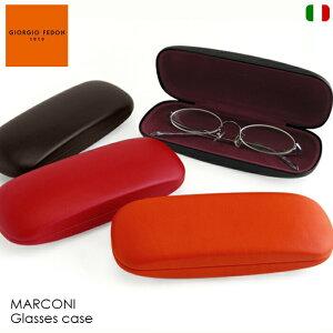 直輸入 イタリア インポート イタリア製 メガネケース おしゃれ メンズ レディース ワイド ジョルジオフェドン GIORGIO FEDON MARCONI-2 メガネケース P-MARCONI-2