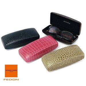 直輸入 イタリア インポート イタリア製 メガネケース おしゃれ 本革 大きめ メンズ レディース ジョルジオフェドン GIORGIO FEDON COCCO CANOVA-G 眼鏡ケース CANOVA-4-COCCO