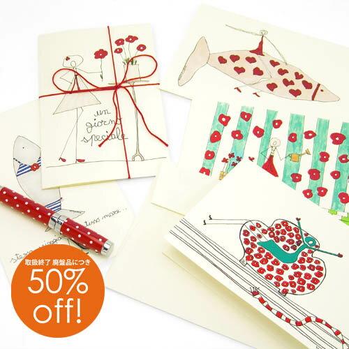 【訳あり】 イタリア製 メッセージカード グリーティングカード おしゃれ 寄せ書き 多目的 誕生日 La Bottega del Legatore グリーティングカード