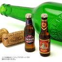 アルボトレード / アルパ [ 【ALBO TRADE / ALPA】 ミニチュアマグネット ビール ] (ミニチュア玩具)【RCP】