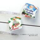 アルボトレード / アルパ [ 【ALBO TRADE / ALPA】 ミニチュアマグネット チーズ BRUNELLI ポーションパック ] (ミニチュア玩具)...