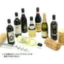 アルボトレード / アルパ[ 【ALBO TRADE / ALPA】 ミニチュアマグネット ワイン ] (ミニチュア玩具)【RCP】