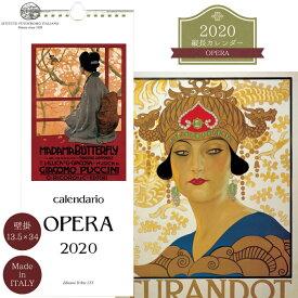 直輸入 イタリア製 カレンダー 2020 壁掛け おしゃれ オペラ 音楽 ヨーロッパ アンティーク クラッシック レトロ I.F.I 2020年度版 カレンダー 13.5×34 縦長 OPERA