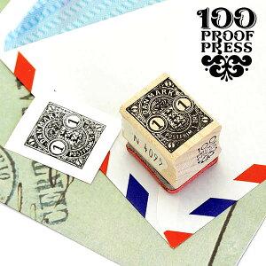 ラバースタンプ 100プルーフプレス 100 Proof Press #4095 切手/デンマーク冠 Denmark Postage Stamp はんこ アンティーク クラシック レトロ ヴィンテージ 封筒 メッセージカード