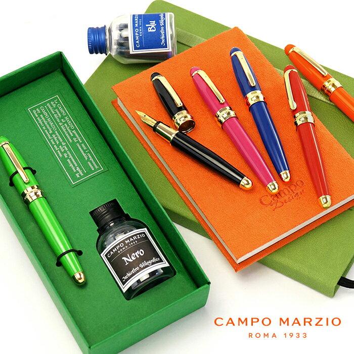 【イタリアブランド】 万年筆 おしゃれ ブランド カンポマルツィオ CAMPO MARZIO MINNY 万年筆 インク付き F326