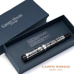 ボールペン 筆記具 高級 シルバー レディース メンズ ギフト プレゼント ビジネス ステーショナリー 直輸入 イタリア ブランド インポート プレゼント 箱付き カンポマルツィオ CAMPO MARZIO FILI